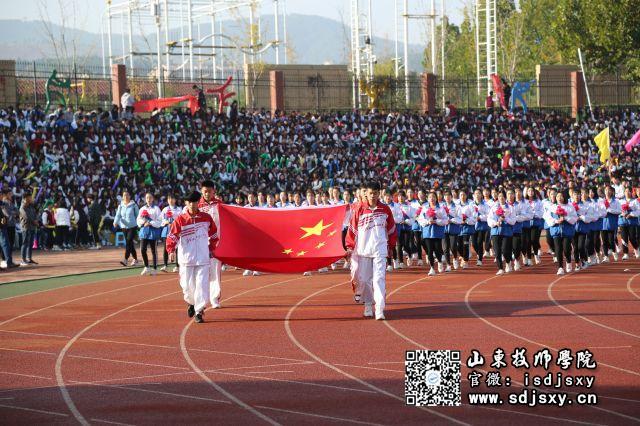 葡京注册官网隆重举行2018年田径运动会